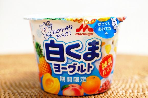 【6月11日の新発売】九州名物の「白くま」がヨーグルトになったよん♪/練乳味のヨーグルトって、なんだか新感覚だわ!!!!!