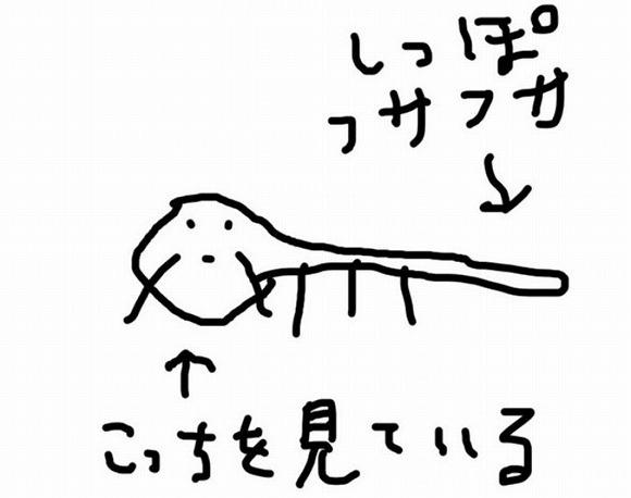 田辺誠一画伯が描いた「タヌキ」のタヌキじゃない感に焦る/Twitterユーザーの声「おたまじゃくし?」「ラーメンマン」