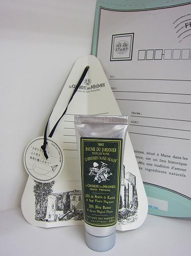 田舎の母さんに送りたい! 南仏発のブランド「クヴォン・デ・ミニム」のハンドバーム贈り物キット