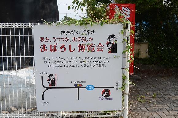 ayashii22