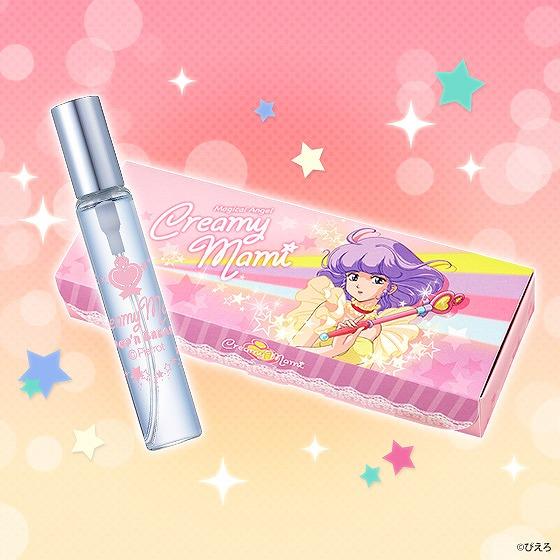 【魔女っ子女子】お次は「魔法の天使クリィミーマミ」の香水だよッ/魔法にかかったみたいにHAPPYな香りだって♪