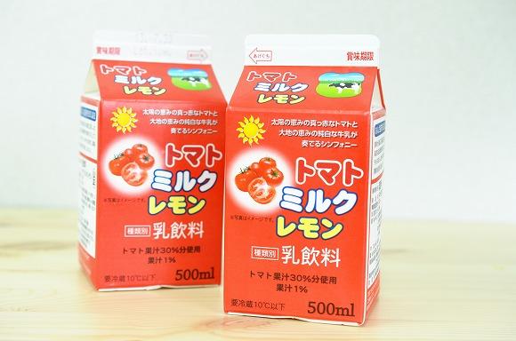 ネットで話題沸騰中! 栃木県のご当地ドリンク「トマトミルクレモン」を飲んでみた/トマト × ミルク × レモンって…めちゃヤバそうなんですけど