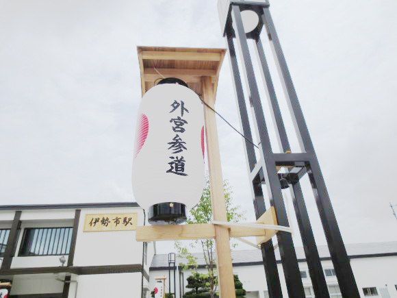 今年は20年に一度「式年遷宮」の年! 日本屈指の最強パワースポット伊勢神宮/知っておくと役立つお得な「交通情報」編