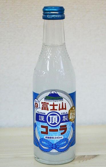 富士山頂に降る雪をイメージした「富士山頂コーラ」/おいしいかどうかは飲む人次第という不思議ちゃん
