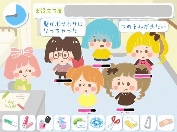 女子のお悩みを解決するゲーム「おなやみ保健室」が難解/わらわらとやって来る女子たちに混乱させられるでござる