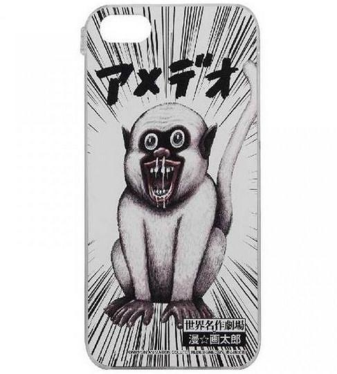 はうあ! 漫☆画太郎先生と「世界名作劇場」のキャラクターがコラボしたiPhone5ジャケットだってぇぇぇ~!!!!!