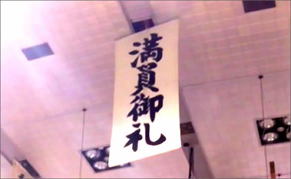 情も未練も吹っ飛ばす!! ワースト元カレ番付表【爆笑・捨てゼリフ編】