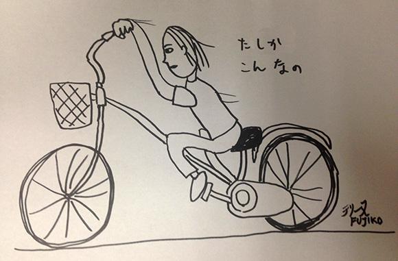 なんで田舎の若者が乗ってるママチャリはハンドルが変なのかしら