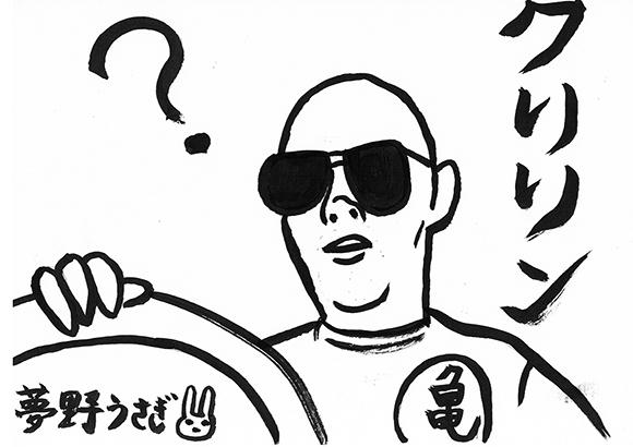 市川海老蔵さんがクリリンのコスプレを披露して話題/ファンの声「意外に似合う」「ワイルドなクリリン」など