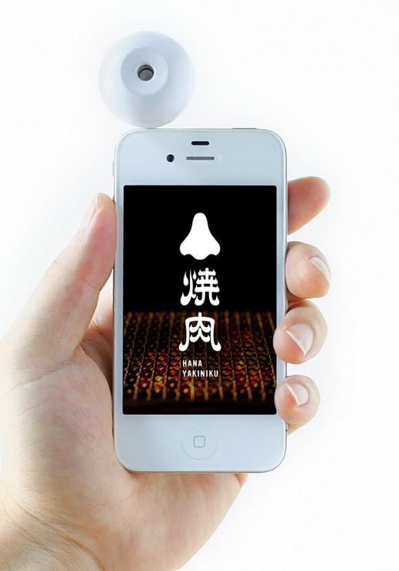 視覚と嗅覚をフル活用! 鼻で味わう新感覚アプリ『鼻焼肉』が11月15日にリリースされるよ~!