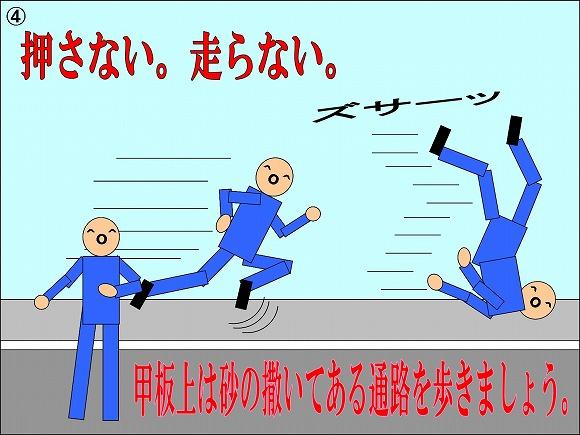 海上自衛官の描いたイラストがじわじわくると話題に/Twitterユーザーの声「こういうセンス欲しい」「想像外の破壊力」など