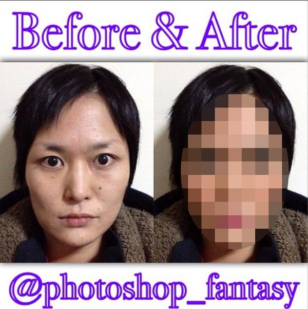 【実録】わたしを美女にして! 30すぎの壮年女子が海外のフォトショップ職人に顔面加工をお願いしたらこうなった