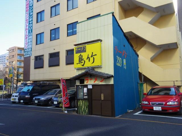 【神奈川県民に朗報!!】え、コインパーキング内にラーメン屋!? ……かまへんかまへん! だって、ラーメン1杯220円なんだも~ん!