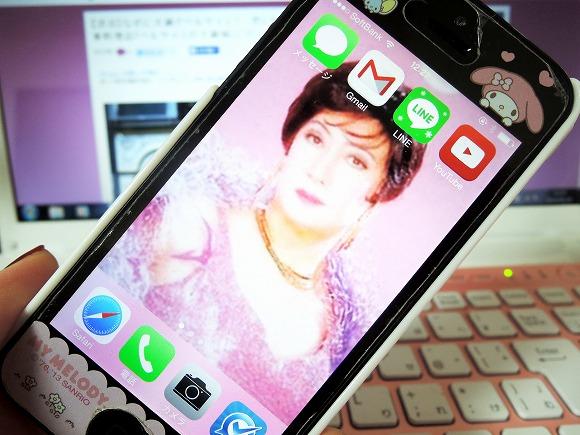 【彼氏できるかな?】恋が叶うという「ピンクの美輪さん」画像を待受けにしてみた / 1週間で彼氏ができると評判だが果たして…