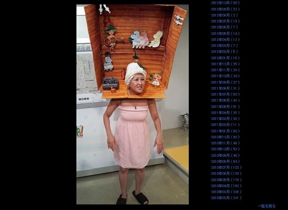 【女神】フィンランド帰りの岡本夏生さんがムーミン風のキャラクターたちとサウナに入っていた件