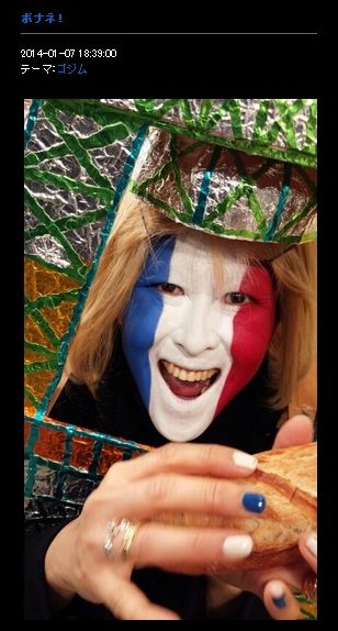 【女神】フランス帰りの岡本夏生さんが完全にフランスになりきっていた件 / これが夏生流パリジェンヌだっ!?