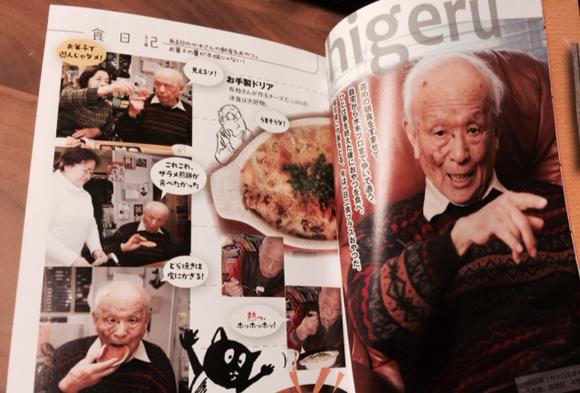 【存在自体が妖怪】91歳にしてハンバーガーもアイスも大好き! 漫画家・水木しげるの著書から学ぶ長寿のヒント