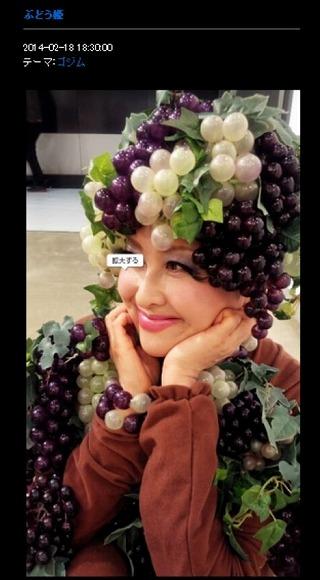 【女神】フランス帰りの岡本夏生さんがやっぱり美人だった件 / ブドウを頭にのっけてもかわいいなんてさすがです!