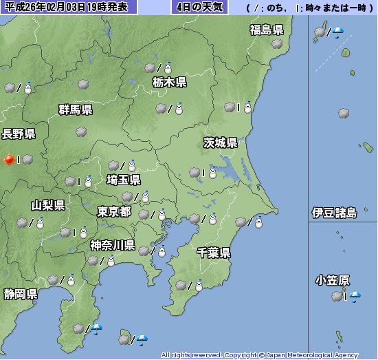【雪速報】今日の18度から一転、明日は最高気温6度に! しかも午後からは雪が振るらしいよぉ!!