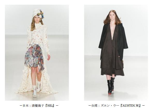 【NYコレクション】アジアファッション界の未来を担う若手デザイナー6名が登場したよ!!