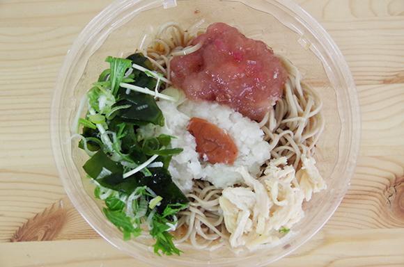 【今週のコンビニ弁当新作ランキング】3月の2週目/ 1位セブン「梅ジュレを混ぜて食べる!梅おろし蕎麦」