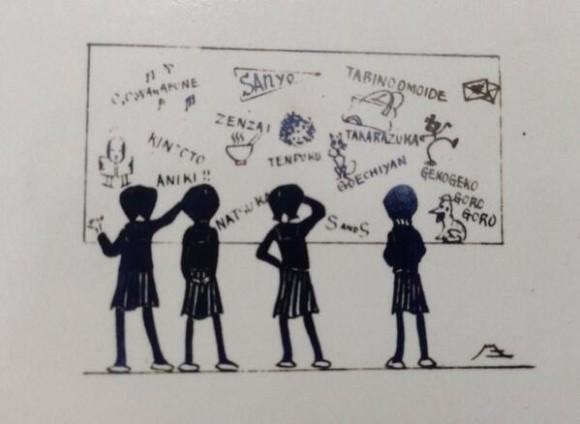 80年前の女学生が卒業アルバムに描いたイラストが予想外にポップだとTwitterで大反響! 好きな甘味は昭和らしく「ZENZAI」