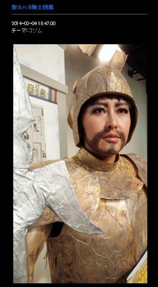 【女神】聖ヨハネ騎士団風の岡本夏生さんがイケメンすぎて焦った / もし岡本さんが男性だったら抱かれたいレベル
