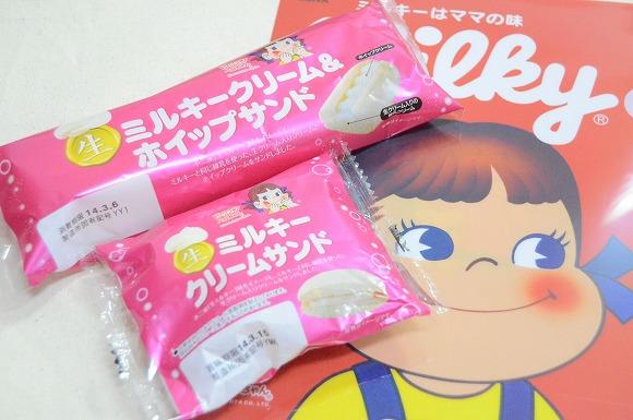 【3月4日の新発売】生ミルキー味のスイーツ&パンが期間限定で登場したよ♪ ペコちゃんのオリジナルクリアファイルも超かわいい!