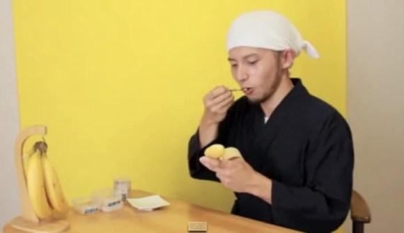 bananasc0
