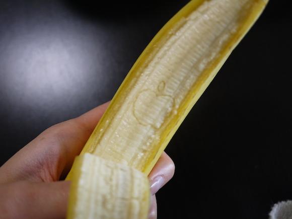 bananasc12