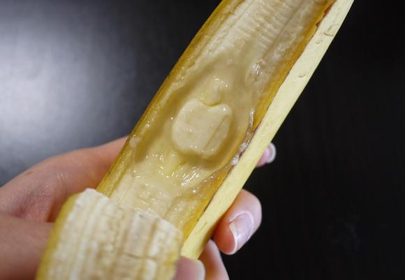 bananasc14