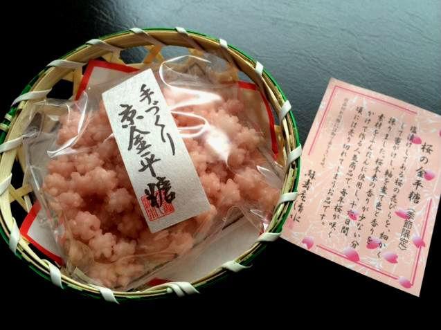 京都の名店『緑寿庵清水』の季節限定品、桜味がふんわり香る「桜の金平糖(こんぺいとう)」を食べてみた