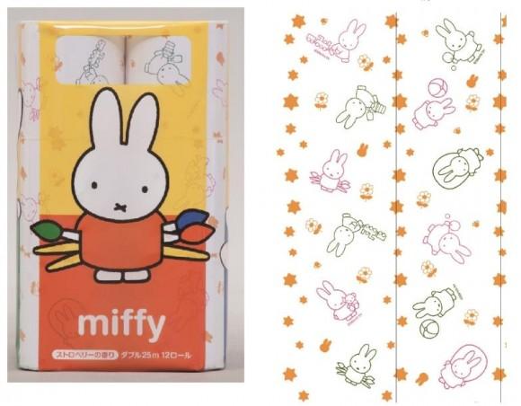 【5月1日発売】日本初「ミッフィー」トイレットペーパーがめっちゃラブリー! 気になる香りはストロべリー♪
