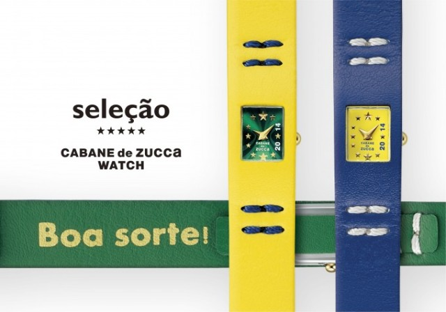 【5月10日発売】『カバン ド ズッカ ウオッチ』からリリースされるブラジルワールドカップウォッチ『セレソン』が劇的可愛さなりよ!!