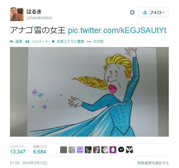 「サザエさんのアナゴさん」×「アナと雪の女王」!? 秀逸イラスト 「アナゴ雪の女王」がツイッターで話題に