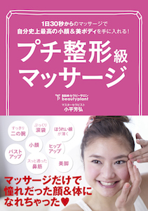 cover0407