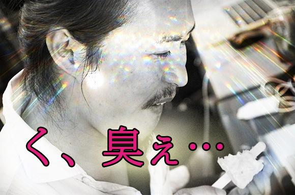 【日本の食材もランクイン】鼻がまがっちゃいそうだけど、意外にクセになる! 「世界のくっさ~~~い食べもの」TOP10