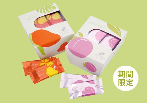 【地域限定】白桃&マンゴー味の「ハッピーターン」が期間限定で登場だよ / 横浜と大阪と博多でしか買えないみたい!!!