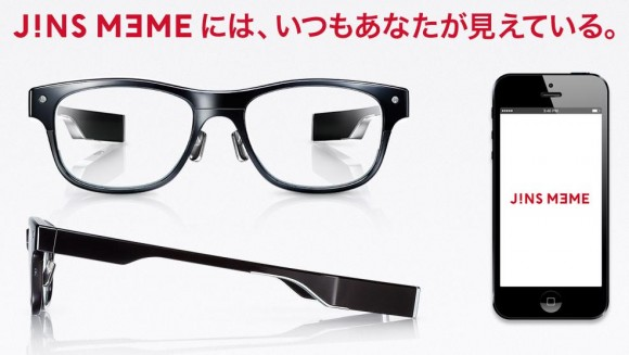 【来春発売】「JINS」が世界初 自分を見るメガネ「JINS MEME(ジンズ ミーム)」を発表! 疲れや眠気を感知して知らせてくれるなど優れモノらしい
