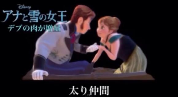 【新作登場】たすくこまさんの『アナと雪の女王』新作・替え歌にまたまた全ダイエッターが泣いた! やっぱり歌唱力高すぎ&秀逸な歌詞に涙が出るほど爆笑