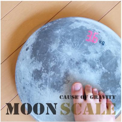 現実逃避に最適!? 地球体重の1/6、月体重を計ることができる体重計が発売されたよぉ~!!
