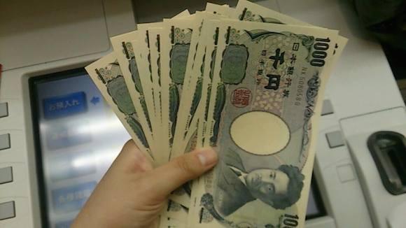 【なにげに便利】ATMに「15千円」と打ち込むとどうなる…? 冷酷なATM・親切なATMなどいろいろあることがわかったよ