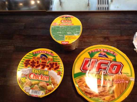 日清カップ麺『ブラジリアンチキン』シリーズと『本物のブラジリアンチキン』を食べ比べてみたらまさかの結末! プロの料理人も巻き込んでわりとへんなことに!!