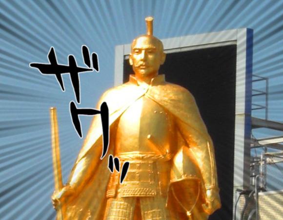 いまニッポンの銅像がアツい!! 感動する・脱力する・動き出す…よく見ると強烈なインパクトを食らっちゃう「日本全国ステキ銅像ベスト5」