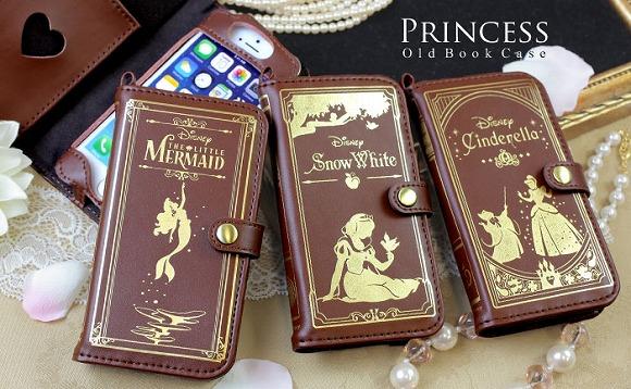 ディズニープリンセスの手帳型iPhoneケースがステキ! まるでアンティークな外国の絵本みたいで物語の世界にひたれそうなのです♪