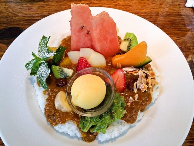 カレーにフルーツてんこ盛り…衝撃のビジュアルに度肝を抜かれる銀座の「フルーツカレー」をドキドキしながら食べてみた!