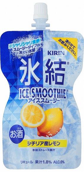冷た~いシャリシャリ食感のチューハイ!? あの「氷結」から凍らせてチューチュー吸って飲むスムージータイプが出るぞぉ~!