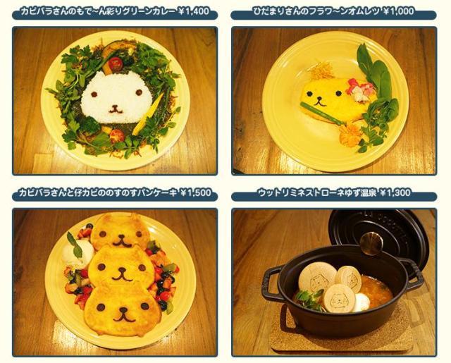 期間限定「カピバラさんカフェ」が大阪にオープン! オリジナルクレープやガレット、代官山店で大好評だったメニューも再登場しているらしいぞぉ♪