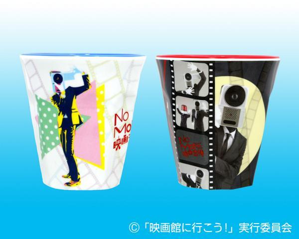 """""""NO MORE 映画泥棒"""" ファンの皆さん! カメラ男さんのカップ・便箋・ストラップなどグッズが発売中って知ってたー!?"""