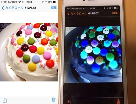 【楽しい】iPhoneの「色を反転」機能って知ってる?/ 色を反転させると面白い写真TOP5